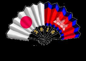 日本大使館後援