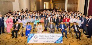 WAOJE ASEAN Venture Forum 2017が、マレーシア・クアラルンプールにてマハティール元首相を招き盛大に開催された。